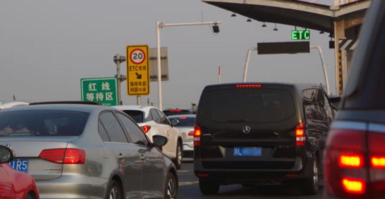 疫情防控期间全国收费公路免收车辆通行费