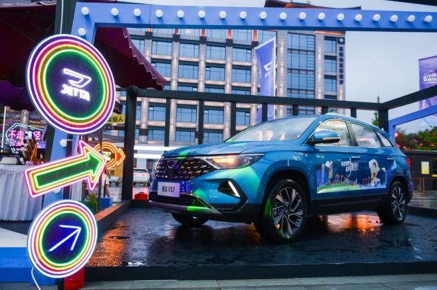 捷达品牌上市一周年 客户俱乐部正式发布