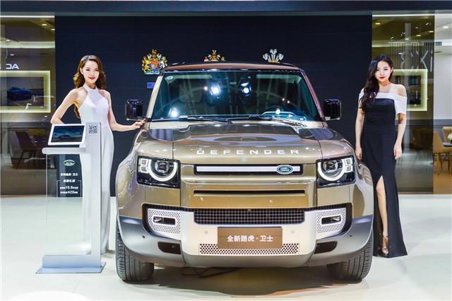 全新路虎卫士110车型领衔捷豹路虎多款重磅车型亮相2020西安车展