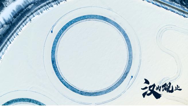 中国新能源汽车首创:比亚迪汉将搭载博世IPB智能集成制动系统
