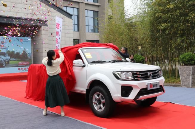 郑州日产新锐骐西安区域上市 全国节油争霸赛同期开启
