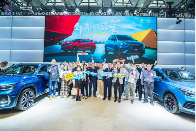 科技吉利4.0,星越L西北首秀 帝豪S西安车展上市仅售8.49-10.89万