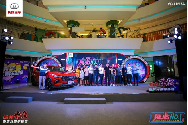 哈弗赤兔圈粉Z世代超级玩家西安激擎上市