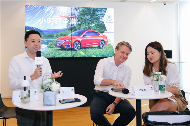 """小明夏令营""""专访上汽大众斯柯达品牌相关负责人"""