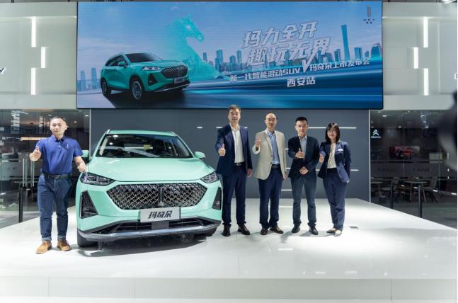 玛奇朵西安车展上市14.58万元起售 正式开启自主混动时代